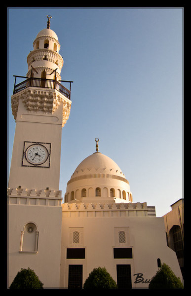Bahrain Mosque & Clock Tower