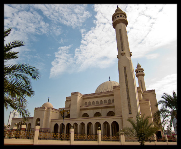Al-Fateh Grand Mosque