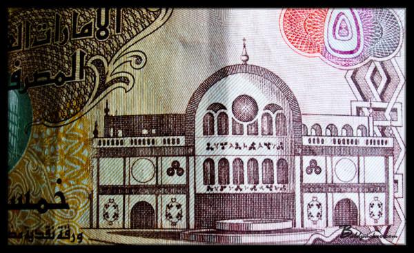 Sharjah Central Souk on 5 Dirham Note