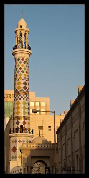 Colourful Bahrain Mosque