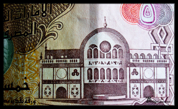 Sharjah Central Souk on 5 Dirham Note