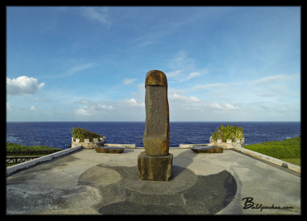 Japanese War Memorial, Banzai Cliffs, Saipan